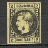 Romania.1867 Carol I cu favoriti hartie subtire 2 Parale XR.4 - Timbre Romania, Nestampilat