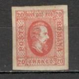 Romania.1865 Alexandru Ioan Cuza 20 Parale XR.3 - Timbre Romania, Nestampilat