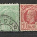 Romania.1885/89 Carol I-Vulturi hartie colorata XR.10 - Timbre Romania, Stampilat