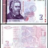 Bulgaria 2005 - 2 leva UNC