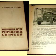 Republica Populara Chineza 1959, monografie ilustrata, propaganda comunista