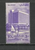 SERIE EGIPT --1957 MNH, Nestampilat