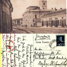 Gura Humorului (Bucovina, Suceava)-cenzura militara- rara - Carte Postala Bucovina 1904-1918, Circulata, Printata