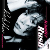 Jennifer Rush - Rush Hour ( 3 CD ) - Muzica Pop