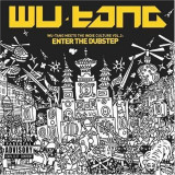 Wu-Tang Clan - Meets The Indie Culture 2 ( 1 CD )