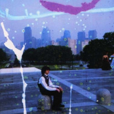 Kurt Vile - Childish Prodigy ( 1 CD ) - Muzica Pop
