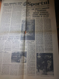 ziarul sportul 8 martie 1977- foto si articole despre cutremurul din 4 martie