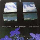 Naoki Zushi - Iii ( 1 VINYL ) - Muzica Folk