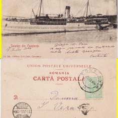 Constanta- Vaporul Principesa Maria- clasica, rara - Carte Postala Dobrogea pana la 1904, Circulata, Printata