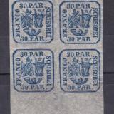 1864 - Principatele Unite - emisiunea a II-a - 30 parale - bloc de patru - MNH