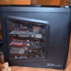 Gaming / Work PC I7 3820 LGA2011, X79, Liquid CPU Cooler - Sisteme desktop cu monitor Asus, Intel Core i7, Peste 3000 Mhz, 8 Gb, 1-1.9 TB, LGA 2011/ R
