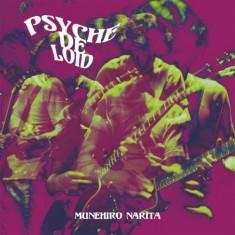 Munehiro Narita - Psyche De Loid ( 2 VINYL ) - Muzica Pop
