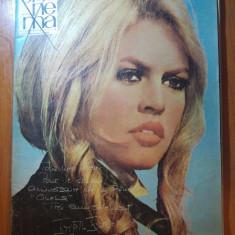 Revista cinema mai 1971