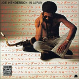 Joe Henderson - Joe Henderson In Ja ( 1 CD )