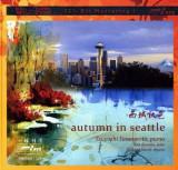 Tsuyoshi Yamamoto Trio - Autumn in Seattle ( 1 UHDCD )