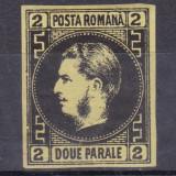 1867 - Carol I - Favoriti - 2 parale - hartie subtire - MNH, Regi, Nestampilat