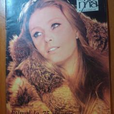 Revista cinema decembrie 1970