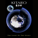 Kitaro - Light of the Spirit ( 1 DVD )