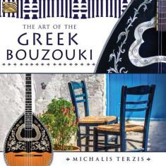 Michalis Terzis - Art of the Greek Bouzouki ( 1 CD ) - Muzica Ambientala