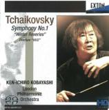 P.I. Tchaikovsky - Symphony No.1/Overture 18 ( 1 CD )