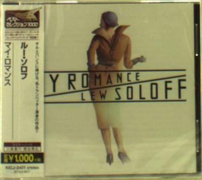 Lew Soloff - My Romance ( 1 CD ) foto