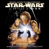 John Williams - Star Wars 3.. -Blu-Spec- ( 1 CD ) - Muzica soundtrack