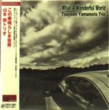 Yamamoto Tsuyoshi - Kono Subarashiki Sekai ( 1 CD )
