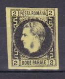 1867 - Carol I - Favoriti - 2 parale - hartie subtire - MNH - expertizat, Regi, Nestampilat