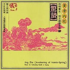 Wind Records - Jing Zhe ( 1 CD ) - Muzica Chillout