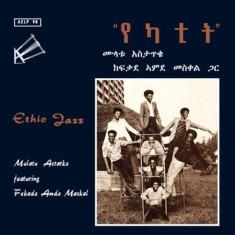 Mulatu Astatke - Ethio Jazz ( 1 VINYL ) - Muzica Jazz