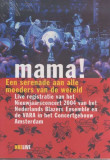 Nederlands Blazers Ensemble - Mama! New Years Concert 2 ( 1 DVD )