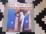 ANGELA ZILLIA NANOS DUO GREEK DANCE PARTY DISC VINYL LP MUZICA POP USOARA, VINIL, electrecord