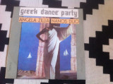 GREEK DANCE PARTY  ANGELA ZILLIA NANOS DUO DISC VINYL LP MUZICA greceasca USOARA
