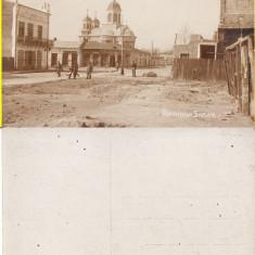 Ramnicu Sarat - tema militara, razboi, WK1, WWI- rara
