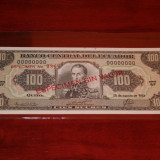 Ecuador 100 sucres 1993 SPECIMEN UNC !! RAR