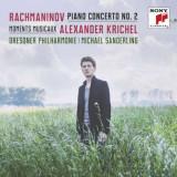 S. Rachmaninov - Piano Concerto No. ( 1 CD ) - Muzica Clasica