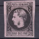 1867 - Carol I - Favoriti - 20 parale - hartie subtire - MNH - expertizat, Regi, Nestampilat