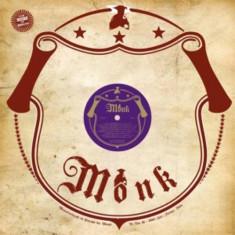 Django Reinhardt - Are You In the Mood? ( 1 VINYL ) - Muzica Jazz