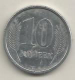 TRANSNISTRIA  10  COPEICI  KOPEEK  2000  [2]   livrare in cartonas, Europa, Aluminiu