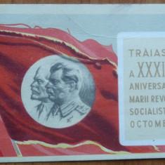 Partidul Muncitoresc Roman, Invitatie 7 Noiembrie, Mia Groza, fiica lui Groza - Autograf