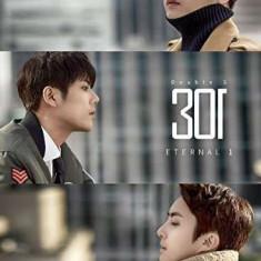 Double S 301 - Eternal 1 ( 1 CD )