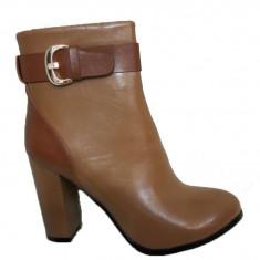 Botina de dama de culoare maro cu varf rotunjit si toc gros, inalt (Culoare: MARO, Marime: 35) - Botine dama