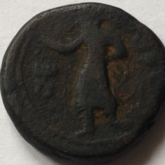 TETRADRACHM REGATUL GRECO-BACTRIAN/ IMPERIUL KUSHAN IMPARATUL KANISHKA 120-150 - Moneda Antica, Asia