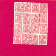 RO-0030-ROMANIA 1903-CarolI,Val de 5 bani rosu in bloc de 16,MNH, Nestampilat