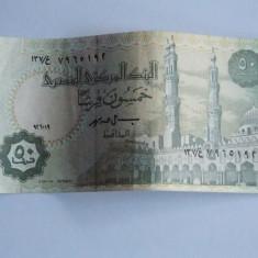 Bancnota 50 piastri Egipt - bancnota africa