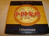 Sah chinezesc nr.1