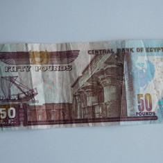 Bancnota 50 lire Egipt - bancnota africa