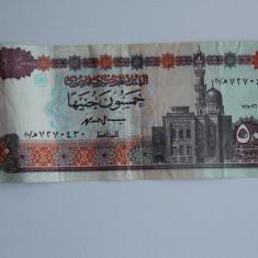 Bancnota 50 lire Egipt -circulata - bancnota africa