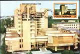 ROMANIA 1983 - ARHITECTURA. ACADEMIA STEFAN GHEORGHIU, ILUSTRATA MAXIMA, FD75