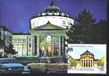 ROMANIA 1985 - ATENEUL ROMAN, ILUSTRATA MAXIMA Bucuresti,  FD75